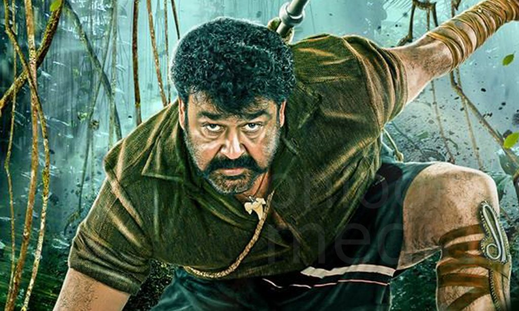 Mohanlal in Pulimurugan-malayalam movie 2016