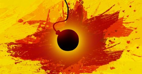 കണ്ണൂരില് ആര്.എസ്.എസ് പ്രവര്ത്തകന്റെ വീട്ടില് സ്ഫോടനം: രണ്ട് കുട്ടികള്ക്ക് ഗുരുതര പരിക്ക്