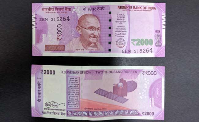 2000 രൂപയില് ദേശീയ മൃഗമായ ബംഗാള് കടുവയെ ഉള്പ്പെടുത്താഞ്ഞതെന്ത്: മമതാ ബാനര്ജി