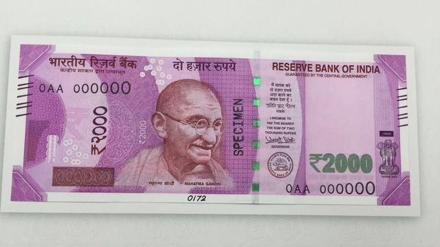 2000 നോട്ടില് ദേവനാഗരി ലിപി ഉപയോഗിച്ചത് എന്തടിസ്ഥാനത്തിലെന്ന് കോടതി
