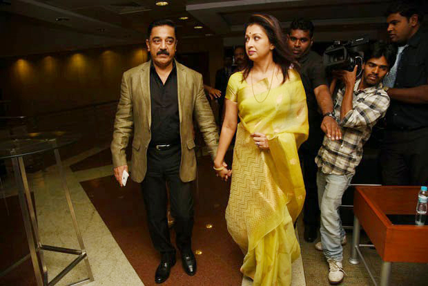 kamal-haasan-and-gautami-at-yicc-event-photos-4