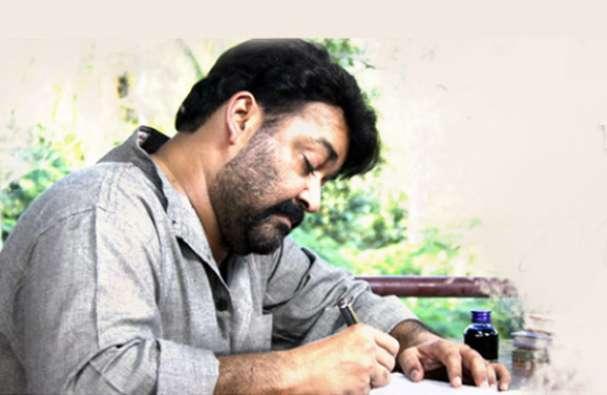 നോട്ട് പിന്വലിക്കല് ബ്ലോഗ്: നടന് മോഹന്ലാലിനെതിരെ വാളെടുത്ത് സോഷ്യല് മീഡിയ