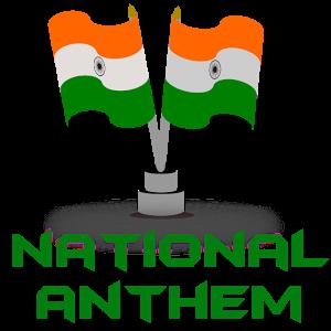 സിനിമാ തിയറ്ററുകളില് ദേശീയഗാനം നിര്ബന്ധമാക്കി സുപ്രീംകോടതി
