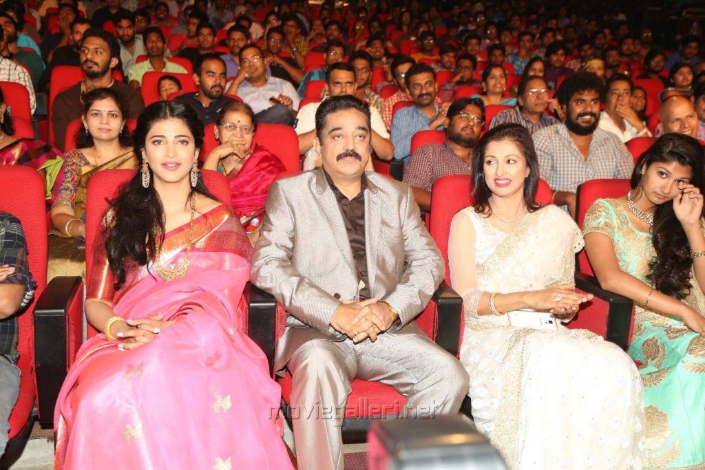 Shruti Hassan, Kamal, Gauthami @ Uttama Villain Telugu Audio Launch Stills