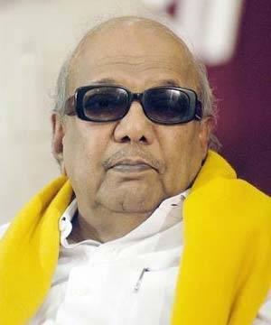 ഡിഎംകെ നേതാവ് എം.കരുണാനിധിയെ ആസ്പത്രിയില് പ്രവേശിപ്പിച്ചു
