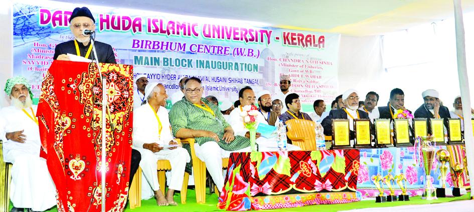 darul-huda-bangal-campus-photo-2