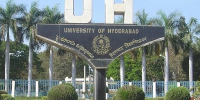 university-of-hyderabad-uoh