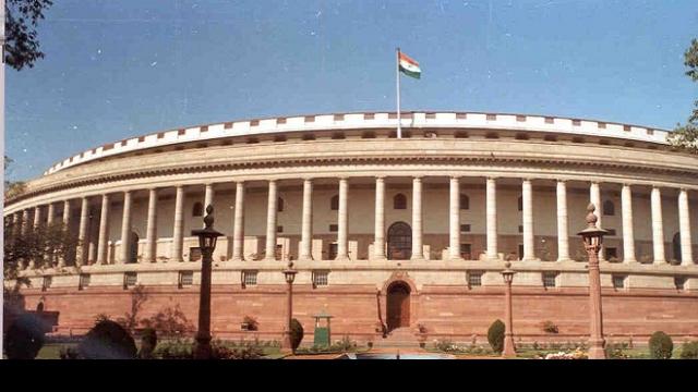 മണി ബില്: പാര്ലമെന്റില്  പ്രതിപക്ഷ പ്രതിഷേധം