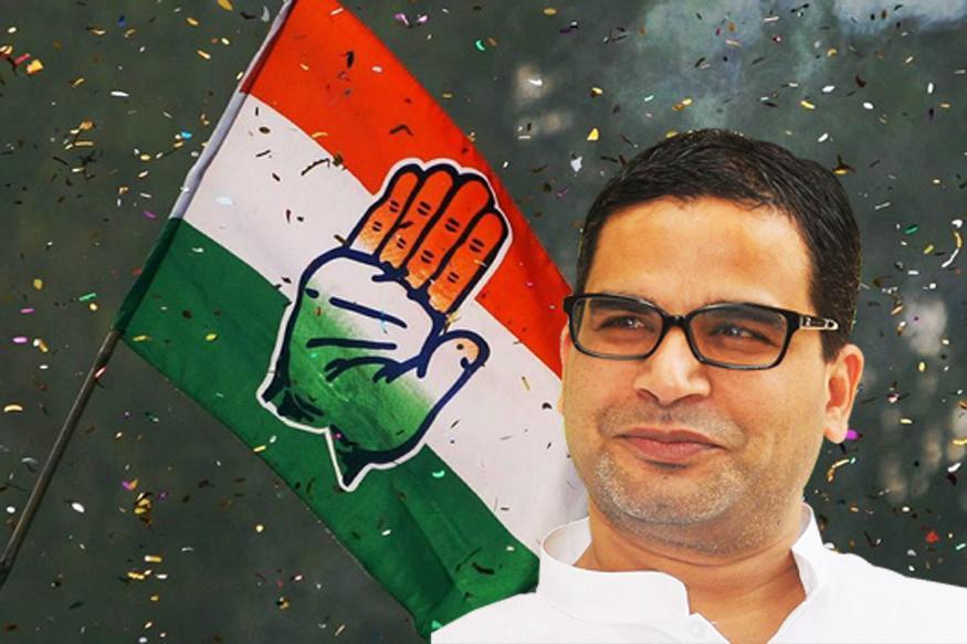 congress-prashant-kishore