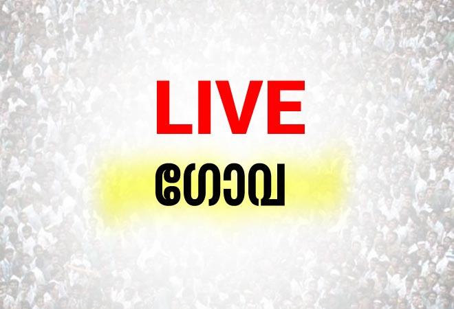 ഗോവ Update | ഗോവയില് കോണ്ഗ്രസ് അധികാരത്തിലേക്ക്; ബിജെപിക്കും ആംആദ്മിക്കും കനത്ത തിരിച്ചടി