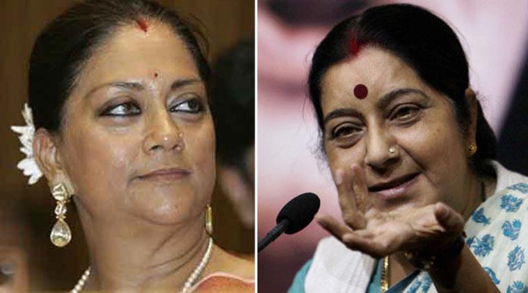 raje-swaraj-759