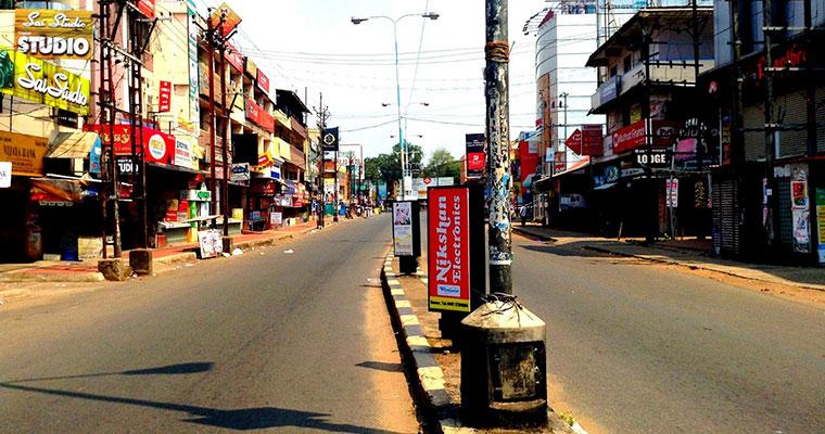 കണ്ണൂരില് നാളെ ബിജെപി ഹര്ത്താല്