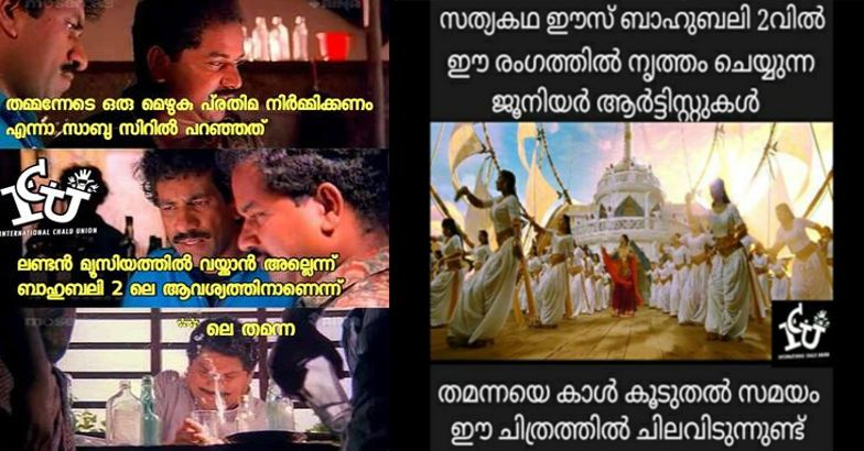 baahubali-tamannah-3-png-image-784-410