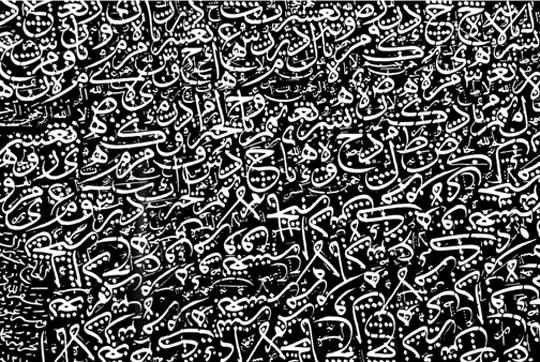 മലബാറിന്റെ ജ്ഞാനപെരുമയുടെ തിലകക്കുറിയായി ഖാളിമുഹമ്മദ്