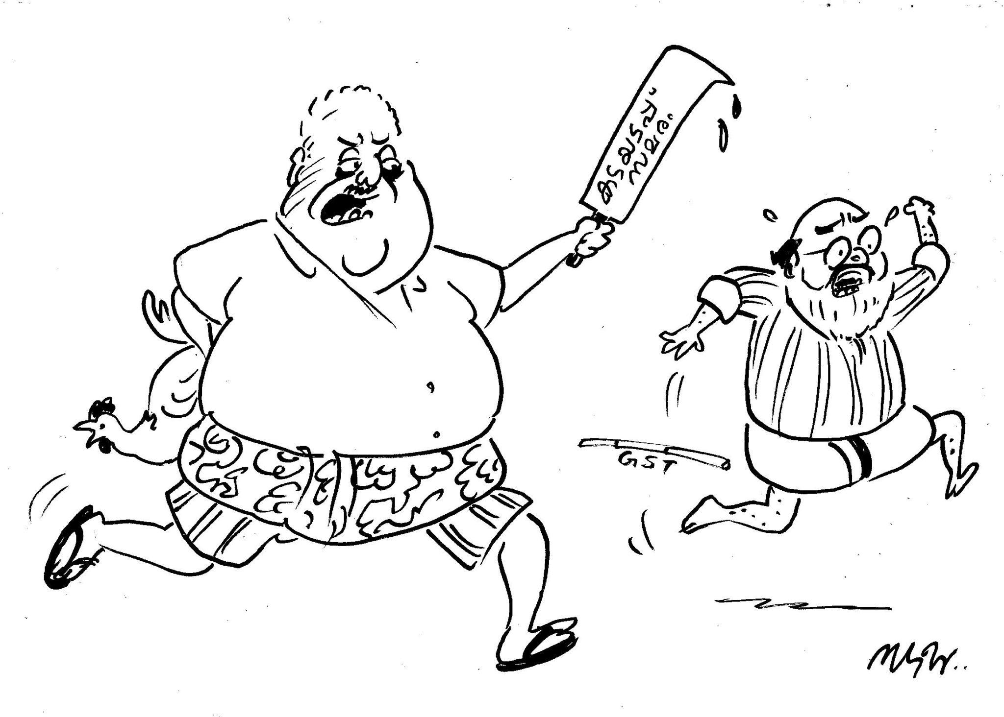 കോഴി കൂവുന്ന ജി.എസ്.ടിയും ജനസംഖ്യാ വിസ്ഫോടനവും