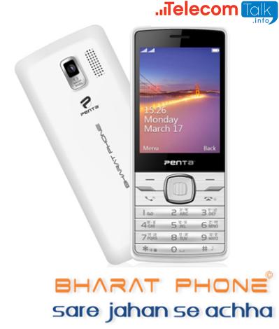 bsnl-bharat-phone