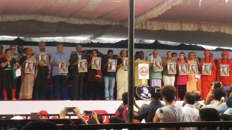 ഗൗരി ലങ്കേഷ് വധം: 'ഞങ്ങളെ ഭയപ്പെടുത്താന് നോക്കേണ്ട'; പ്രതിഷേധക്കടലായി ബെംഗളൂരു