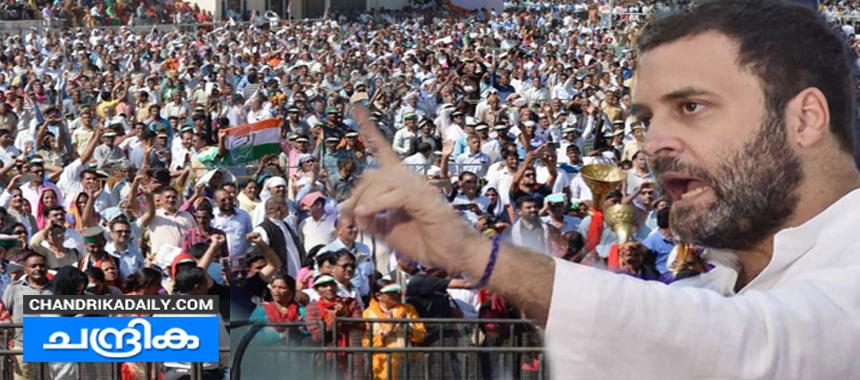 ബി.ജെ.പി ഭരിക്കുന്ന സംസ്ഥാനങ്ങള്  ആത്മഹത്യാ മുനമ്പുകള്: രാഹുല്