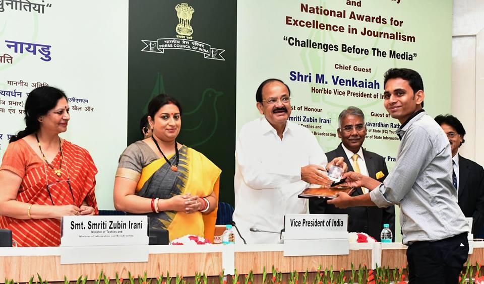 ചന്ദ്രിക ഫോട്ടോഗ്രാഫര് സി.കെ തന്സീര് ഉപരാഷ്ട്രപതിയില് നിന്ന് പുരസ്കാരം സ്വീകരിച്ചു