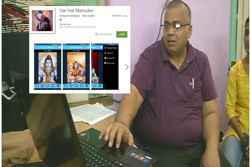 അശ്ലീല സൈറ്റുകളെ തടയാന് 'ഹര് ഹര് മാധവ്' ആപ്പുമായി ബി.എച്ച്.യു വിദ്യാര്ത്ഥികള്