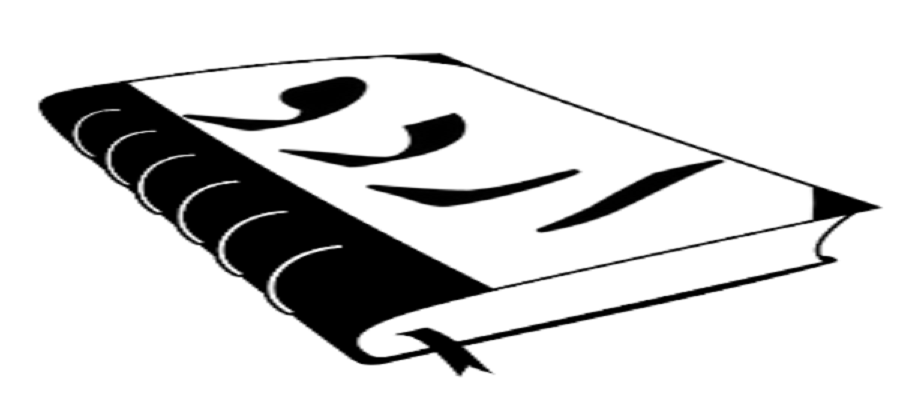 ഉറുദു രണ്ടാം  ഔദ്യോഗിക ഭാഷയാക്കി തെലങ്കാന