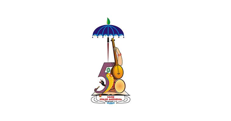 സംസ്ഥാന സ്കൂള് കലോത്സവം: തൃശൂരില് കൊടിയുയര്ന്നു