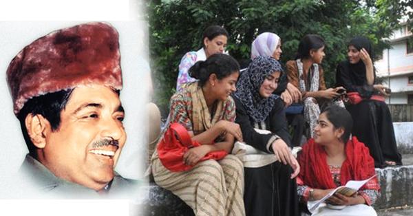 സി.എച്ച് മുഹമ്മദ് കോയ സ്കോളര്ഷിപ്പ്:  രണ്ടാംഘട്ട അപേക്ഷ ക്ഷണിച്ചു
