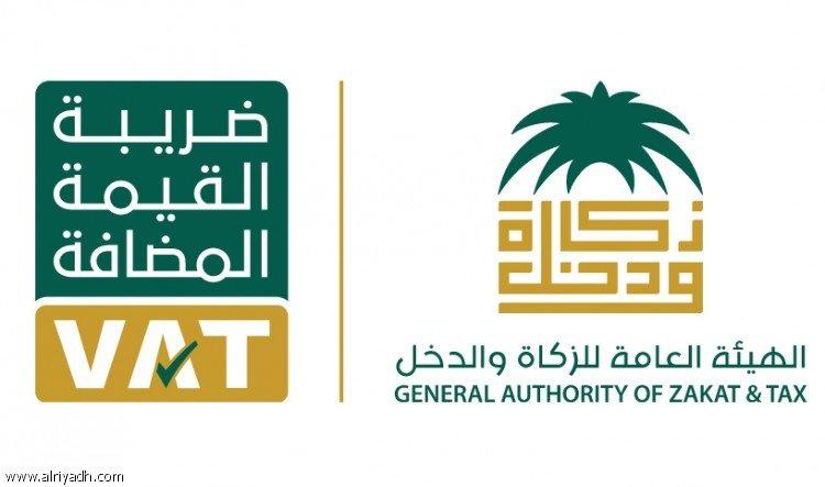 മൂല്യവര്ധിത നികുതി: സഊദിയില് നാല് ദിവസത്തിനിടെ 14,000 പരാതികള്