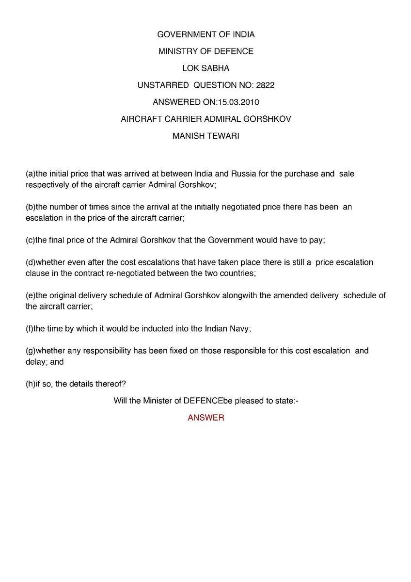 ജയ്റ്റ്ലി പറഞ്ഞത് കള്ളം , എന്.ഡി.എ സര്ക്കാര് അഴിമതിയുടെ നിഴലില് , രേഖകള് പുറത്തുവിട്ട് രാഹുല് ഗാന്ധി