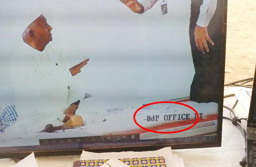 അണ്ണാ ഹസാരെയുടെ നിരാഹാരത്തിനു പിന്നില് ബി.ജെ.പി? തെളിവുകള് പുറത്ത്