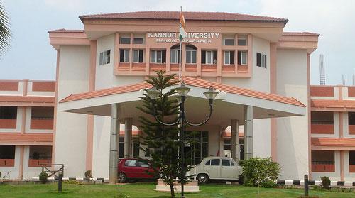 കണ്ണൂര് സര്വ്വകലാശാലയില് പഠനനിലവാരം തകര്ച്ചയിലേക്ക്