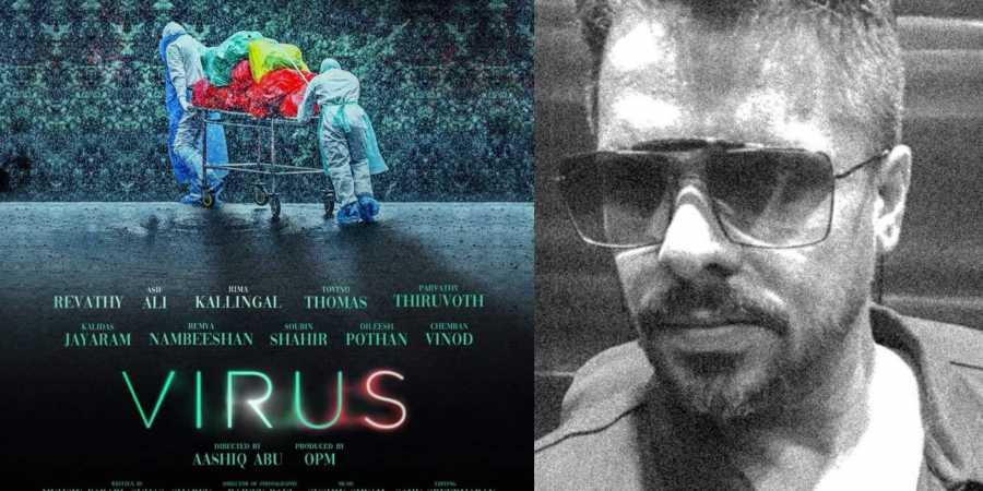 നിപ വൈറസ് ബാധയുടെ പശ്ചാത്തലത്തില് പുതിയ ചിത്രവുമായി ആഷിഖ് അബു