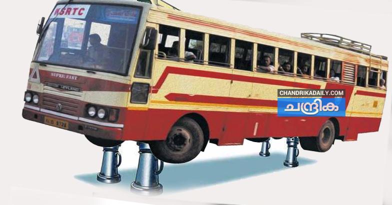 കെ.എസ്.ആര്.ടി.സി കട്ടപ്പുറത്ത്; ഹൈക്കോടതിയുടെ രൂക്ഷ വിമര്ശം