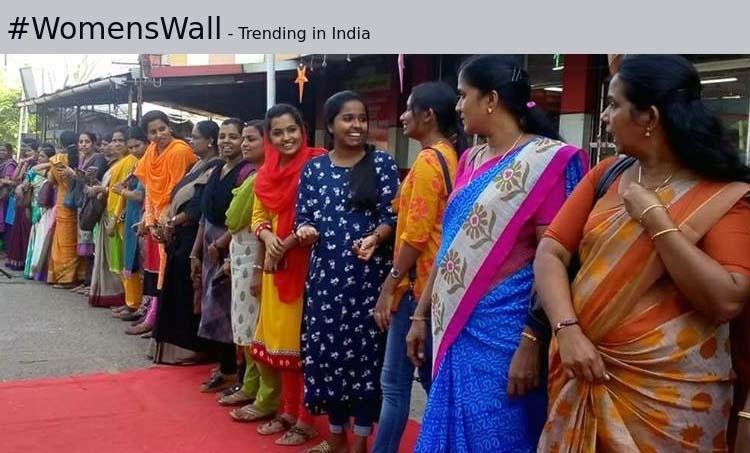 വനിതാ മതില്: കാസര്കോഡ് സി.പി.എം-ബി.ജെ.പി സംഘര്ഷം; മാധ്യമപ്രവര്ത്തകരെ കയ്യേറ്റം ചെയ്തു