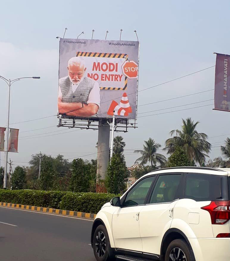 'ഗോ ബാക്ക് മോദി' വിളികളുമായി ആന്ധ്ര; നായിഡു പിന്നില് നിന്ന് കുത്തിയെന്ന് മോദി