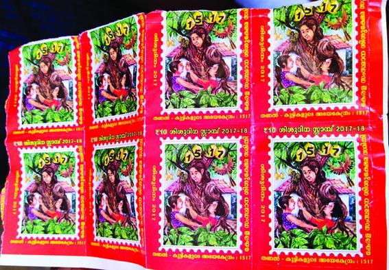 സര്ക്കാറിന്റെ 'സ്റ്റാമ്പ് കച്ചവടം' ഹജ്ജ് കുത്തിവെപ്പ് ക്യാമ്പിലും; വിവാദമായപ്പോള് നിറുത്തിവെച്ചു